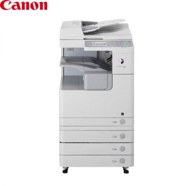 Urządzenie wielofunkcyjne Canon imageRUNNER 2530i